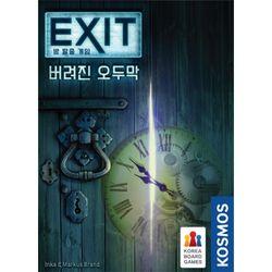 EXIT 방 탈출 게임: 버려진 오두막보드게임