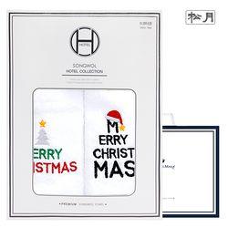메리하트+메리트리+메리스타 2매선물세트 크리스마스