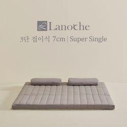라노체 유럽 라텍스 3단접이식 매트리스 7cm SS