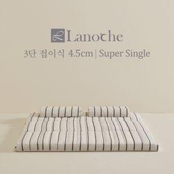 라노체 유럽 라텍스 3단접이식 매트리스 4.5cm SS