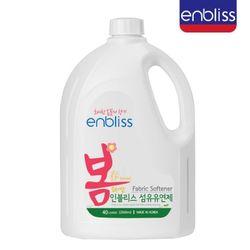 인블리스 유연제  [봄]-2.5L