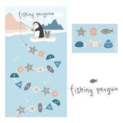 칭찬스티커 fishing penguin