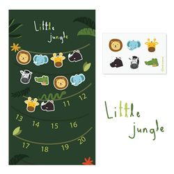 칭찬스티커 little jungle