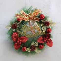 [내마우스] 크리스마스 리스