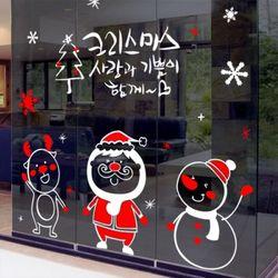 ih799-크리스마스사랑과기쁨이함께크리스마스스티커