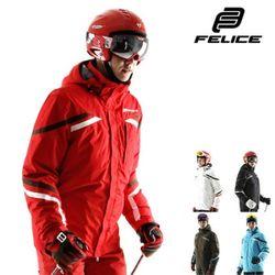 [펠리체] 플루토 다운 스키보드복 자켓모음 남녀공용