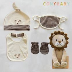 [CONY]오가닉유아용품5종세트(소품4종+수면사자인형)