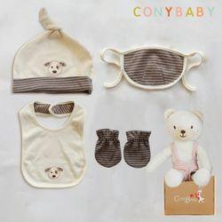 [CONY]오가닉유아용품5종세트(소품4종+꼬마곰인형)