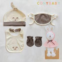 [CONY]오가닉유아용품5종세트(소품4종+내친구토끼인형