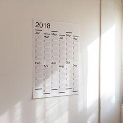 2018 빅캘린더포스터