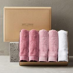5+1 프리미엄 호텔수건 150g 선물세트 5매 (핑크톤)