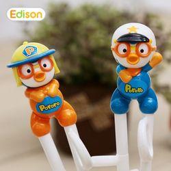 에디슨 뽀로로 경찰 소방관 1단계 젓가락