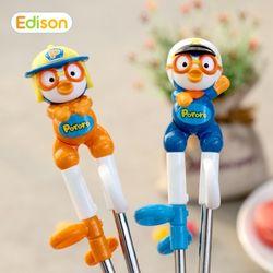 에디슨 뽀로로 경찰 소방관 스텐 젓가락