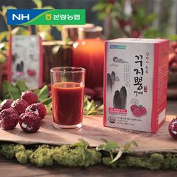 [본량농협]신선이 품은 꾸지뽕 열매 진액