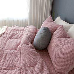 와플극세사 침구 (핑크) - 퀸풀세트