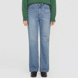 cheese long straight denim pants