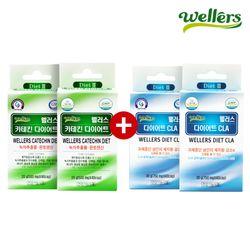 [무료배송] 카테킨 다이어트 (40캡슐) x2+다이어트 CLA(4캡슐) x2