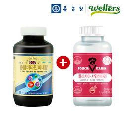 [무료배송] [종근당]종합비타민미네랄 1병+폴리시아 비타민