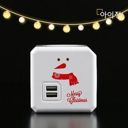파워큐브 USB 오리지널 화이트스노우 x-mas 에디션