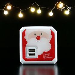 파워큐브 USB 오리지널 산타 크리스마스 에디션