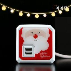 파워큐브 USB익스텐 디드 1.5m 산타 크리스마스에디션