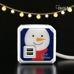 파워큐브 USB익스텐 디드 1.5m 블루스노우 크리스마스