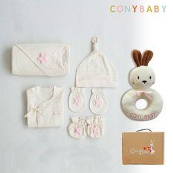 [무료배송/선물박스증정] [CONY]오가닉베이비6종선물세트(여아5종+토끼딸랑이)