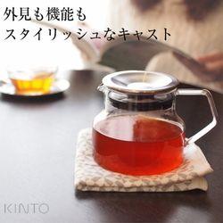 [감각적인 디자인]킨토 KINTO 캐스트 티팟 450ml