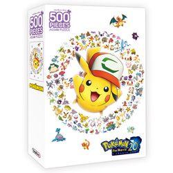 포켓몬스터 직소퍼즐 500조각 피카츄 너로 정했다