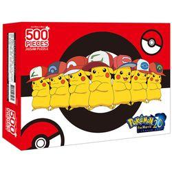 포켓몬스터 직소퍼즐 500조각 지우의 피카츄