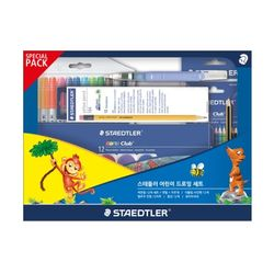 스테들러 어린이 드로잉세트 미술세트 문구세트