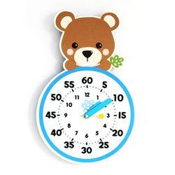 교육용 벽시계 시리즈 [곰돌이] (무소음)