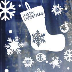 [L사이즈]크리스마스 눈꽃 스티커 - 21종 디자인