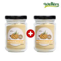 [웰러스] 비타민나무 열매 분말 (70g) X 2병