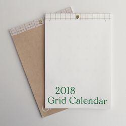 백상점 2018 Grid Calendar