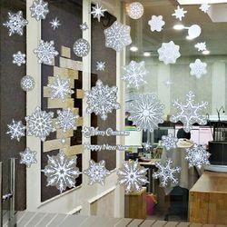 인테리어포인트크리스마스 스티커(AC-003) 눈꽃