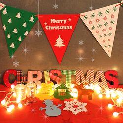 해피크리스마스 심플 홈데코 DIY세트 B타입