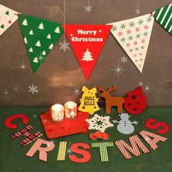 해피크리스마스 홈파티 홈데코세트 A타입