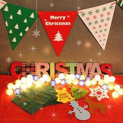 해피크리스마스 홈파티 홈데코세트 B타입