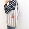 stripe frenchfries bag