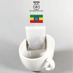 커피티백 에티오피아 예가체프 31