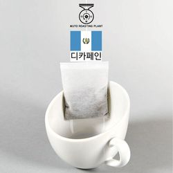 커피티백 과테말라 디카페인 31