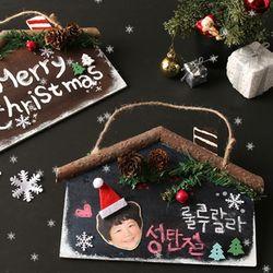 소나무가있는성탄하우스만들기(4인용)우드공예메모