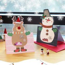 스노돌프빅카드만들기(4인용)DIY크리스마스카드재료