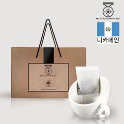 커피티백 선물상자 과테말라 디카페인 31