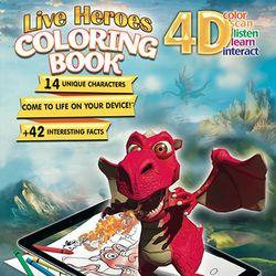 4D 살아있는 영웅들 AR 컬러링북