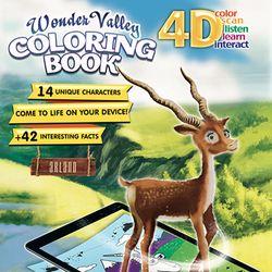 4D 신비의 계곡 AR 컬러링북