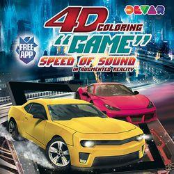 4D 소리와 속도 AR 컬러링북