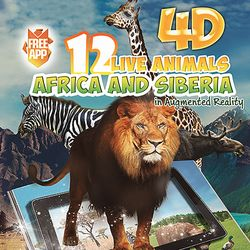 4D 아프리카와 시베리아의 동물 AR 컬러링북