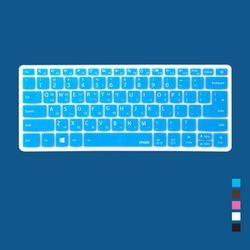 아이디어패드 520S-14 KABY 용 문자인쇄키스킨(LEN17)